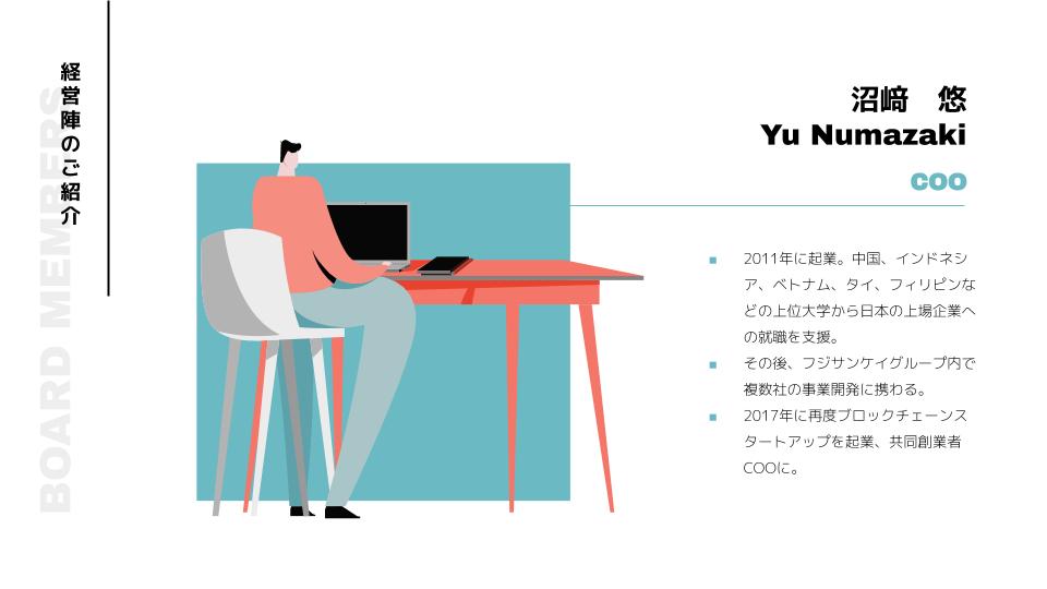 【会社案内】Shout合同会社:Web用 (5)