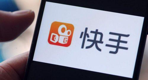 香港証券取引所の審査を通過し、2月5日に上場予定