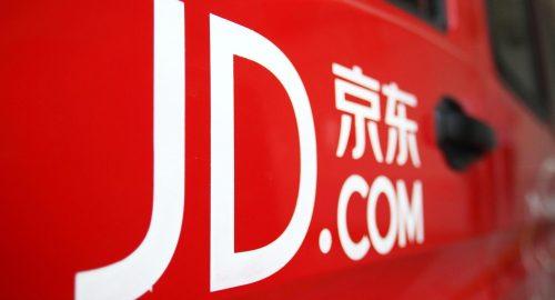 JD.com、5番目の子会社として技術部門を設立