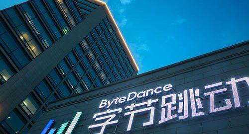 ByteDanceはTencentがWeChat上のリモートワークツールFeishuをブロックしていると非難