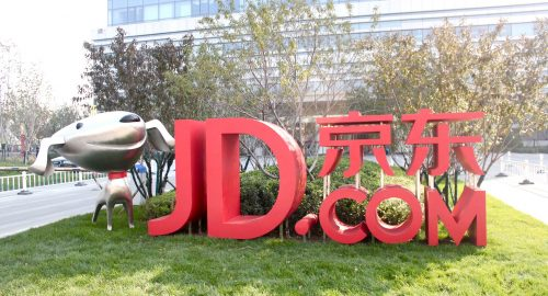 JD.comが約5億円を出資して蘇州でデジタル人民元実証実験を実施